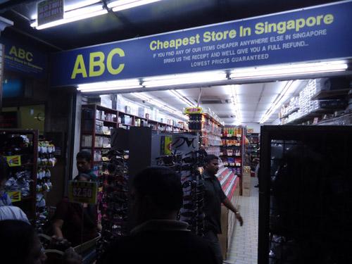 Pigiausia parduotuvė Singapūre
